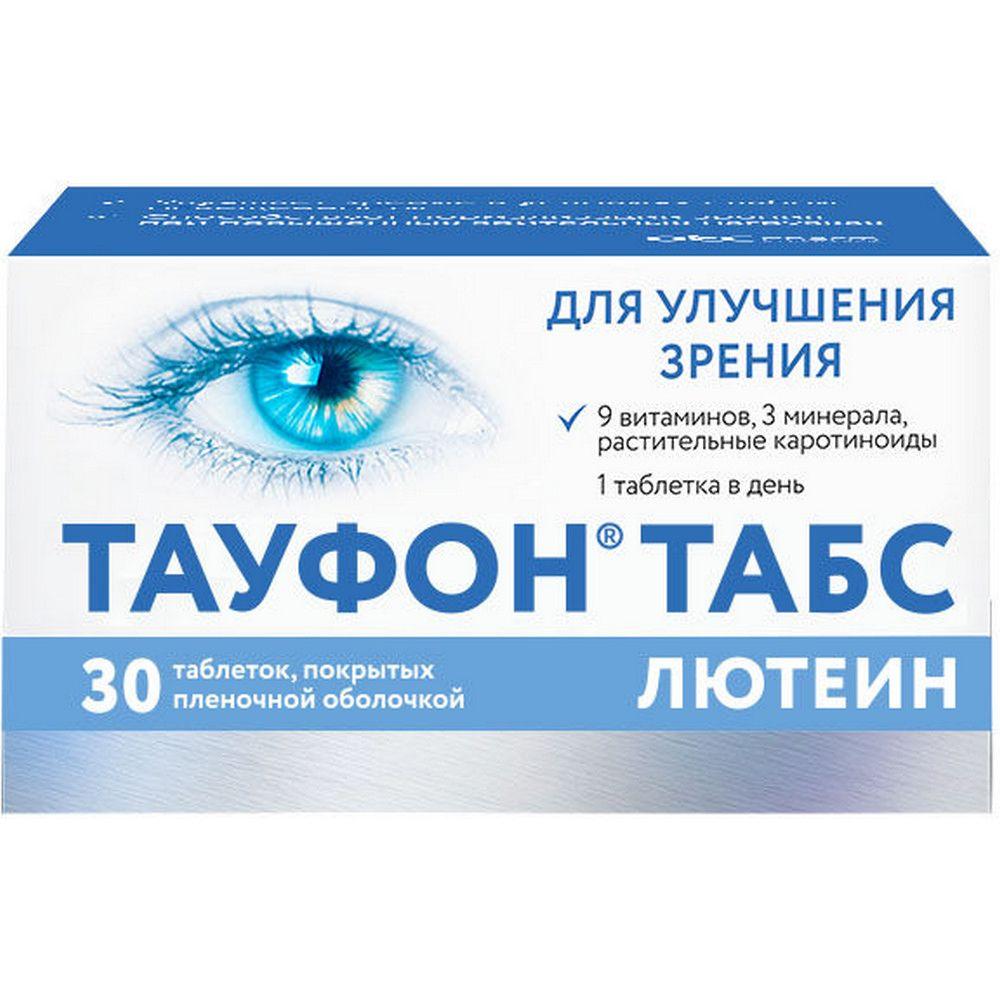 Таблетки от повышенного глазного давления - НормаДавления